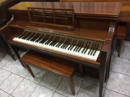Piano Starck Consola a la venta en Casa de Pianos San Cristóbal